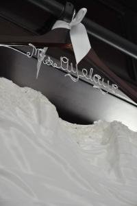mrs personalised wedding nigerian bride dubai